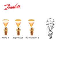 danfoss_burner_oil_nozzles_kosmopoulos-heating-patra